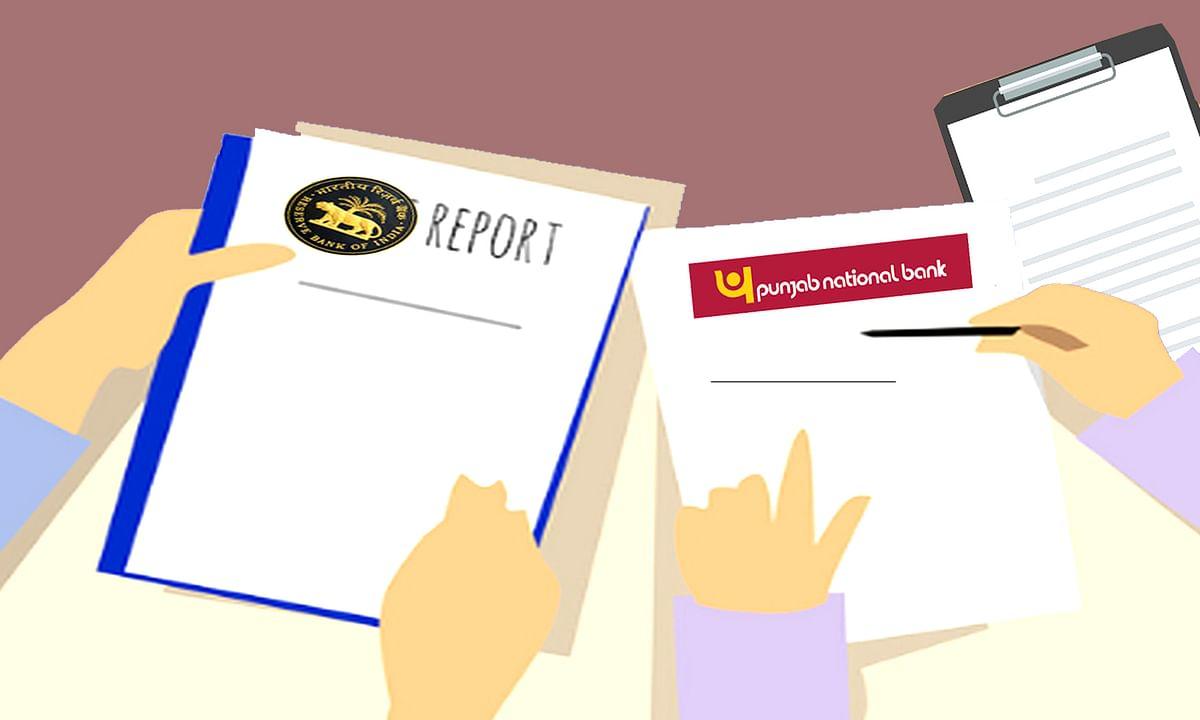 RBI ने जांच में पाया PNB के आंकड़ो में 2,617 करोड़ रुपये का अंतर