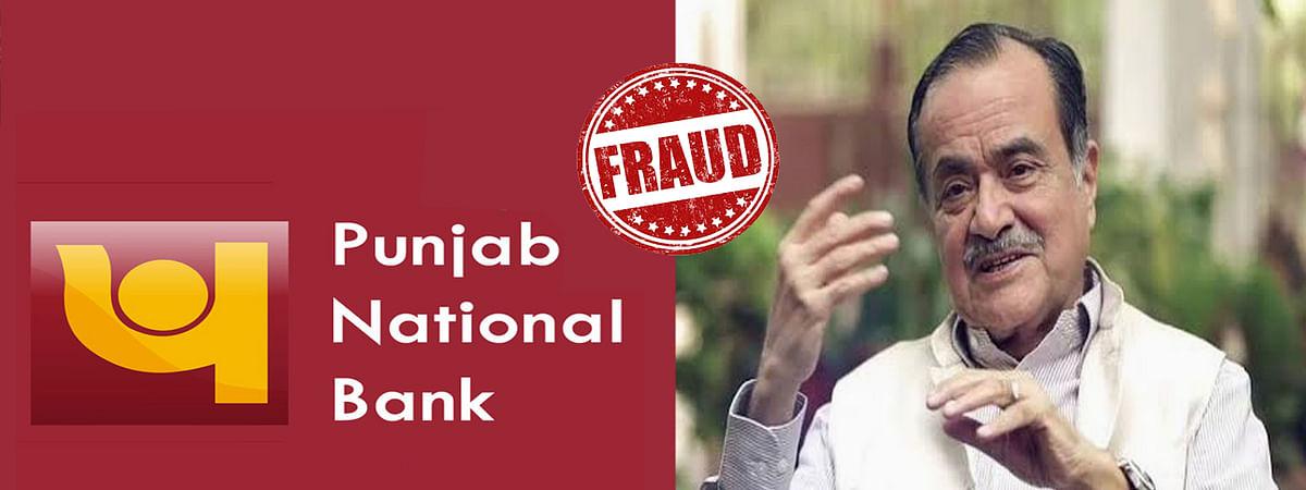 PNB Fraud Accused Jagdish Khattar