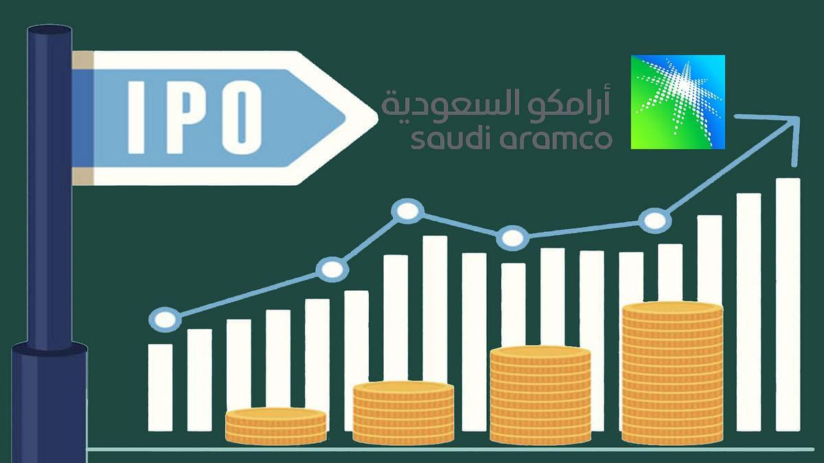 सऊदी अरामको बनी IPO से इतना पैसा जुटाने वाली सबसे बड़ी कंपनी