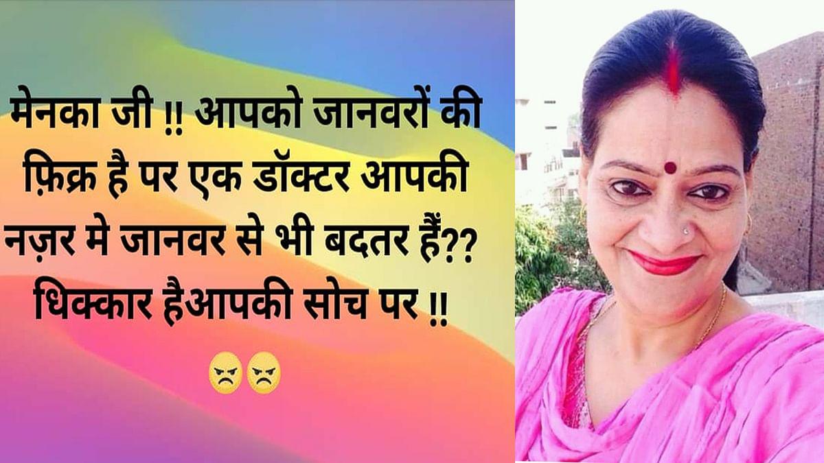 श्योपुर तहसीलदार का फेसबुक कमेंट सुर्ख़ियों में, सुनाई खरी-खोटी