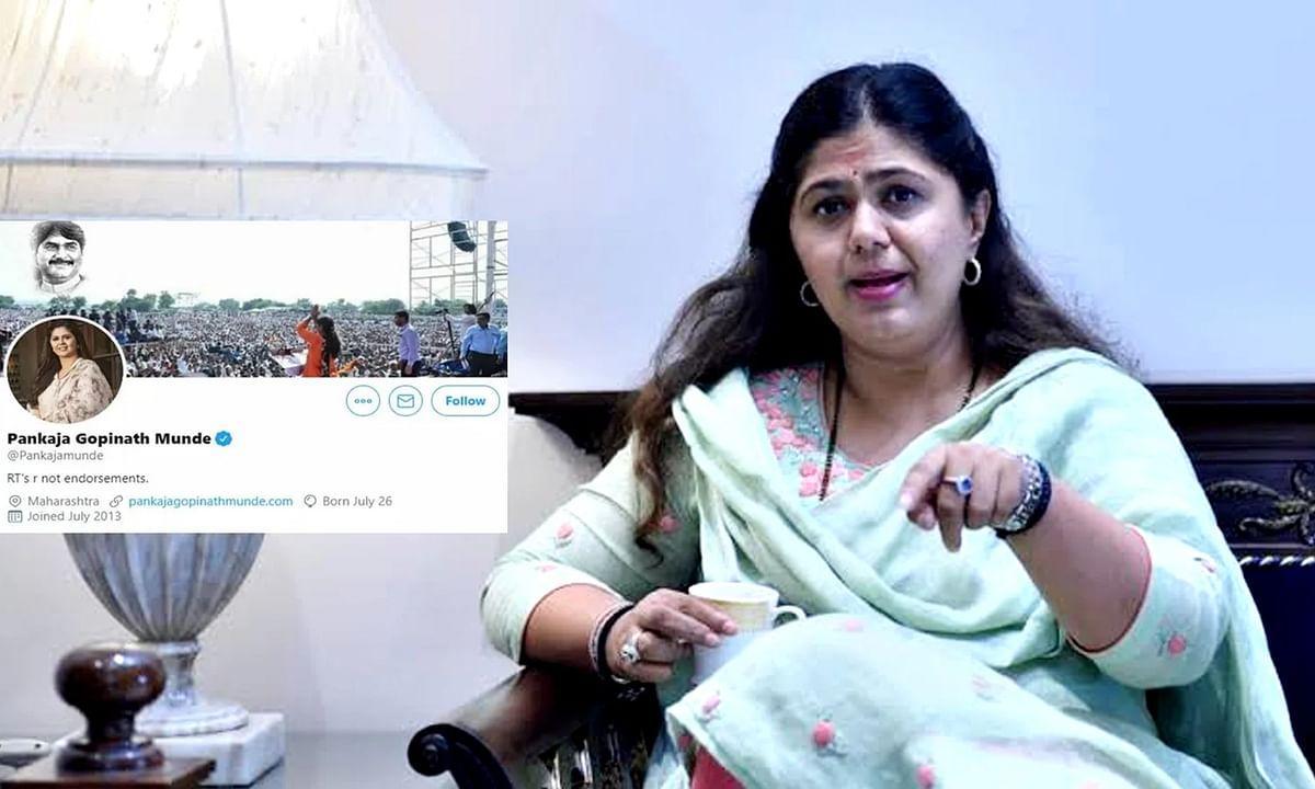 पंकजा की BJP से दूरियां-बदला ट्विटर Bio, राउत के बयान से खलबली