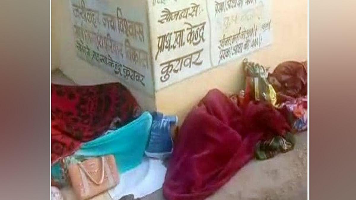 अस्पताल प्रबंधन की लापरवाही ने अब राजगढ़ को किया शर्मसार