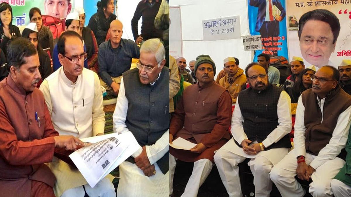 अतिथि विद्वानों को मिला भाजपा नेताओं का साथ