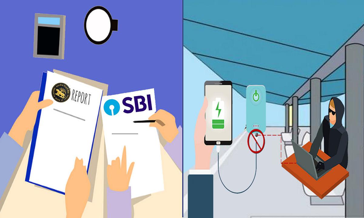 SBI ने ग्राहकों को चेताया वहीं RBI ने बताया बैंक के आंकड़ो में अंतर