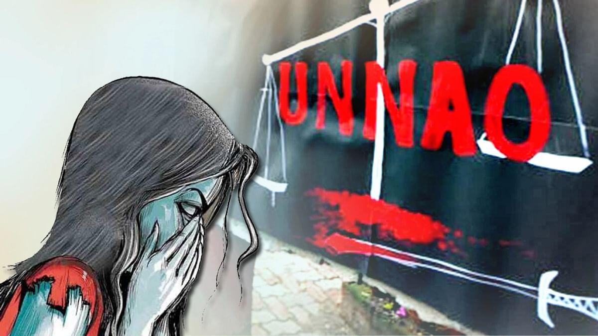 Baghpat Rape Victim