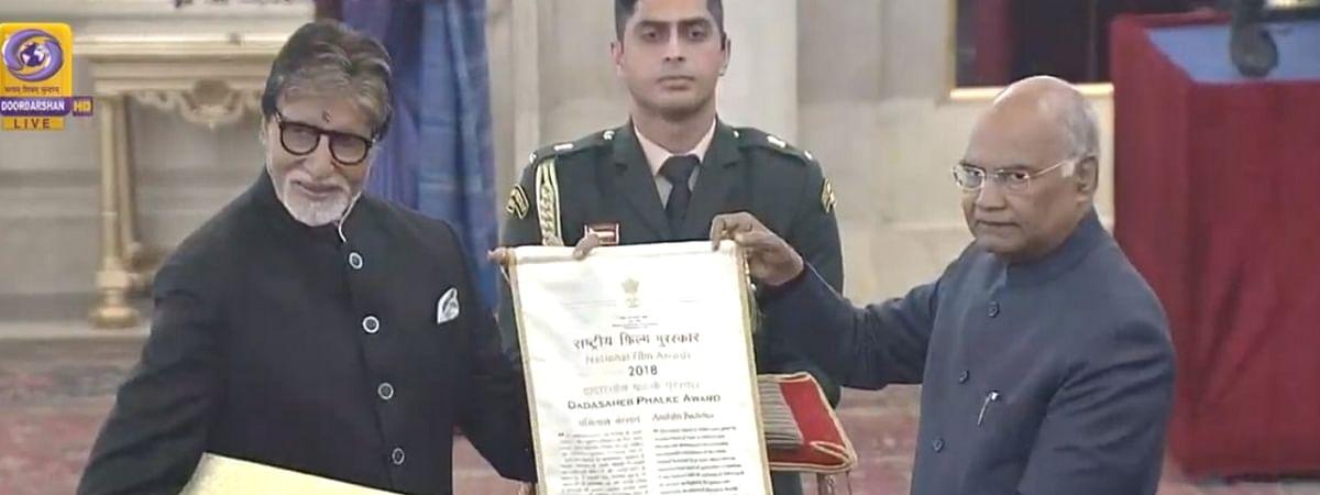 राष्ट्रपति ने दिया अमिताभ बच्चन को दादा साहब फाल्के पुरस्कार