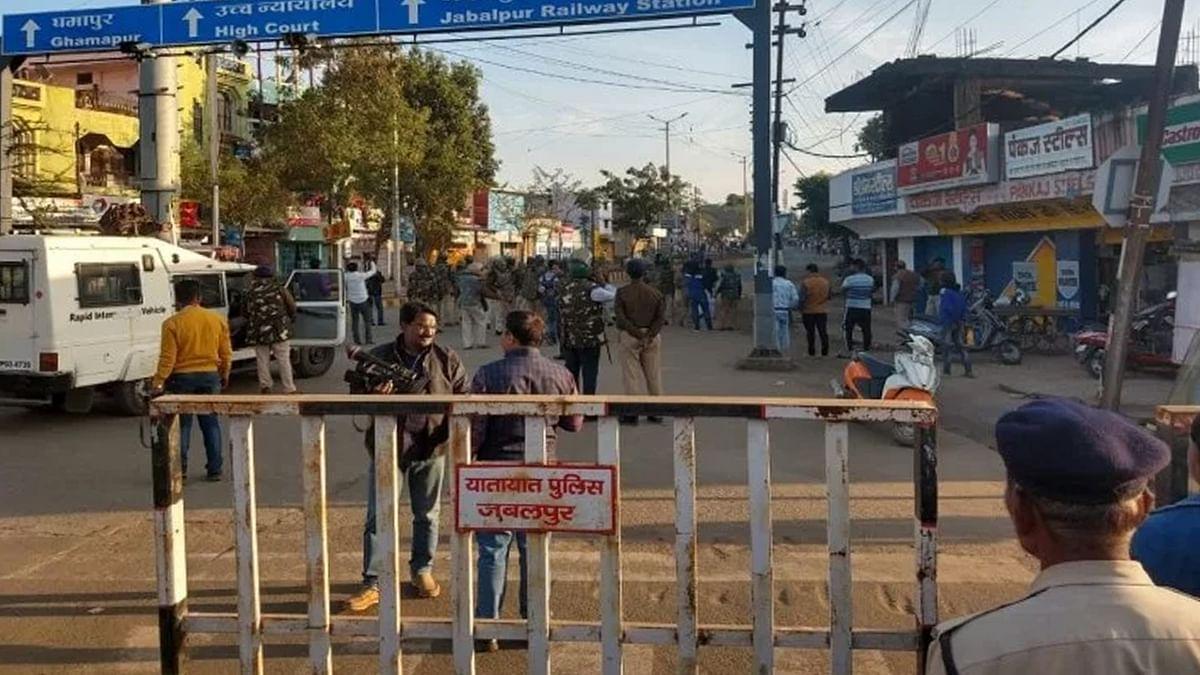 जबलपुर में माहौल शांत: कर्फ्यू में हल्की छूट, 144 प्रभावी