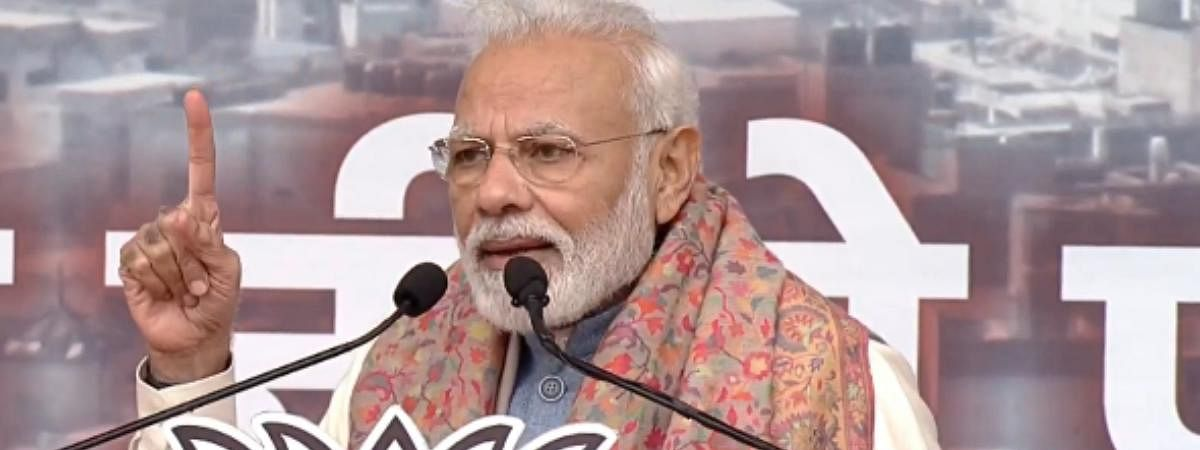 PM मोदी CAA और NRC पर बोले विविधता में एकता, भारत की विशेषता