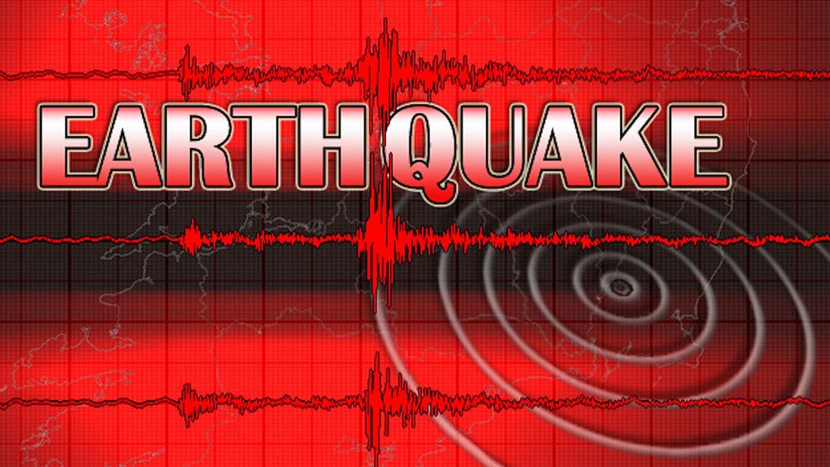 ताजिकिस्तान में तेज तीव्रता का भूकंप-जम्मू कश्मीर तक थर्राई धरती
