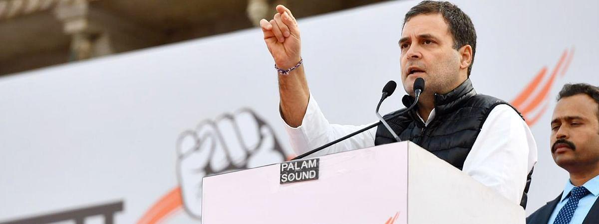 Rahul Gandhi Yuva Akrosh Rally