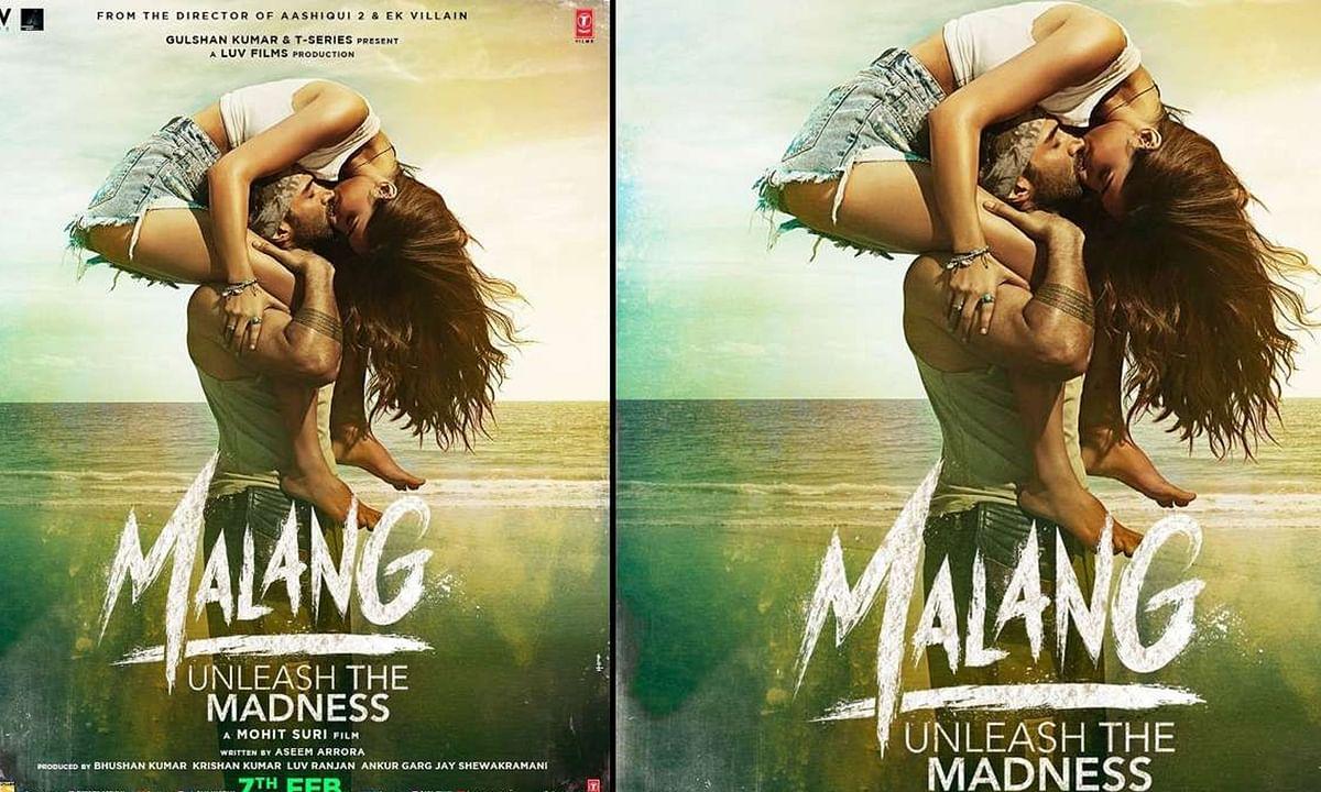 'मलंग' के नए पोस्टर में Kiss करते दिखे दिशा और आदित्य