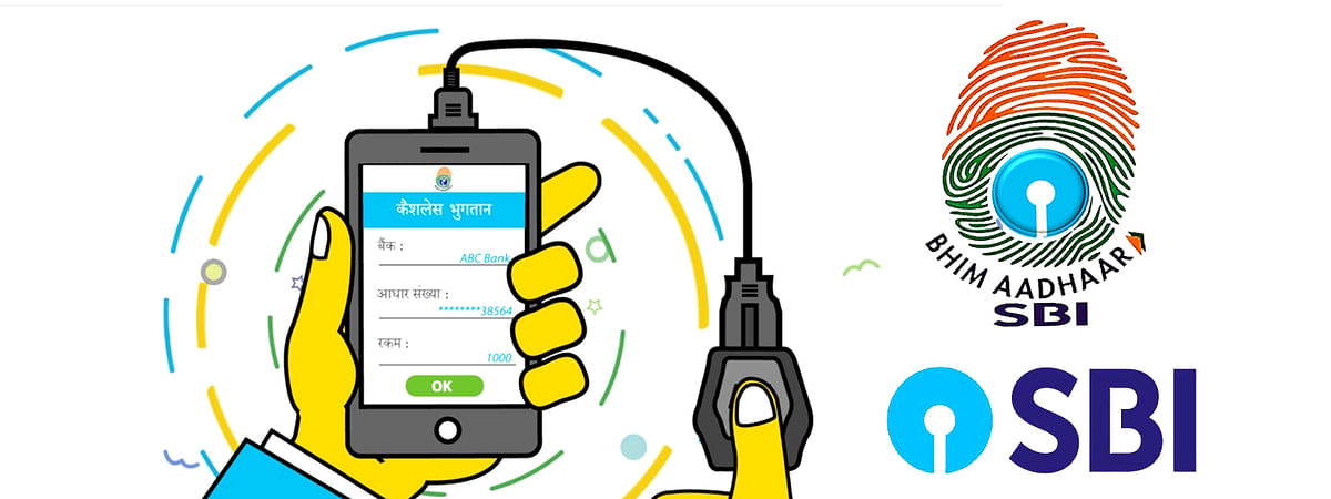 SBI launched BHIM Aadhaar App