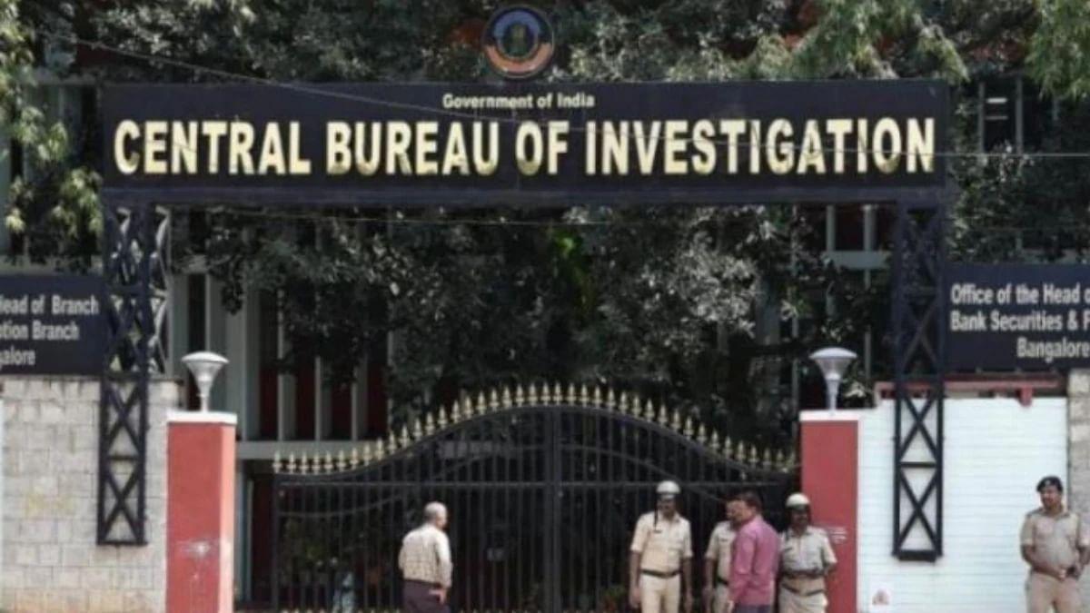 मुजफ्फरपुर केस : CBI का SC में दावा किसी लड़की की हत्या नहीं हुई