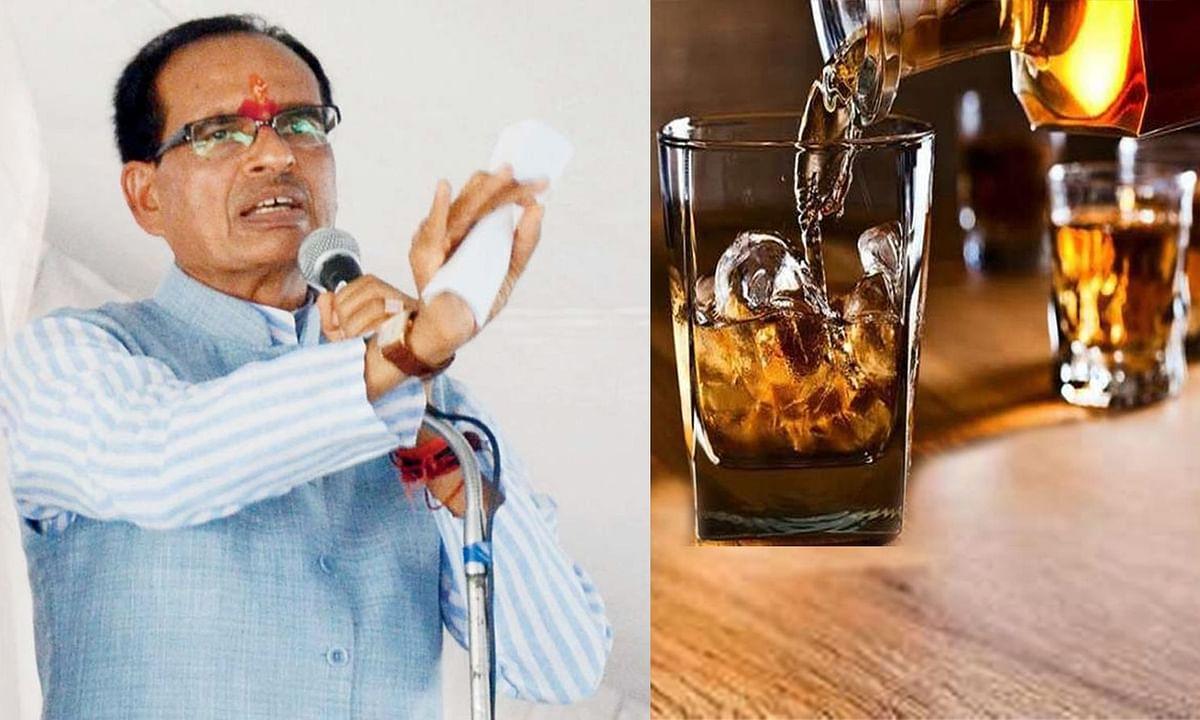 शिवराज ने काव्य में CM को घेरा 'पानी न पंहुचे बोतल जरूर पहुंचेगी'