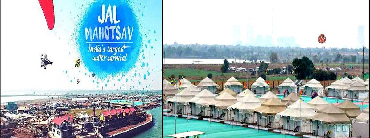 Hanuwantiya Water Festival 2020