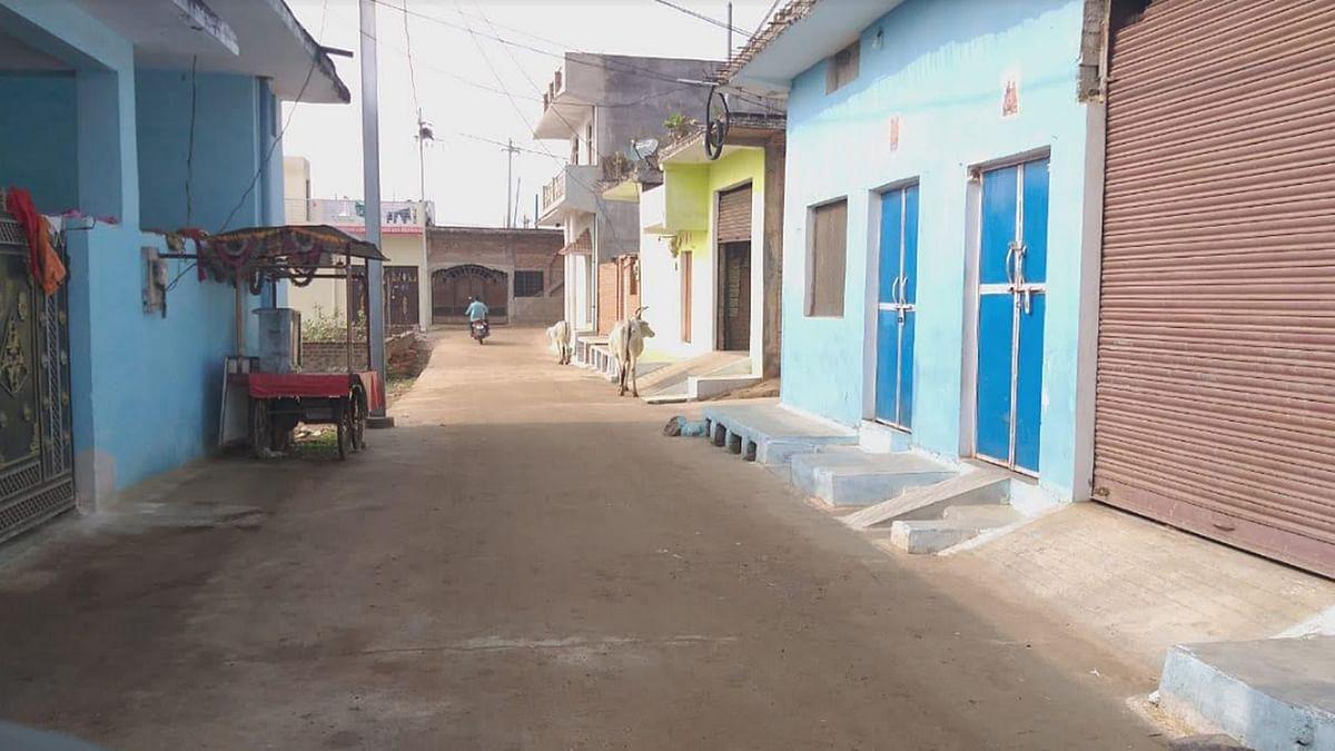 सरकारी जमीन पर कब्जे के मकान पर मिली आवास की राशि