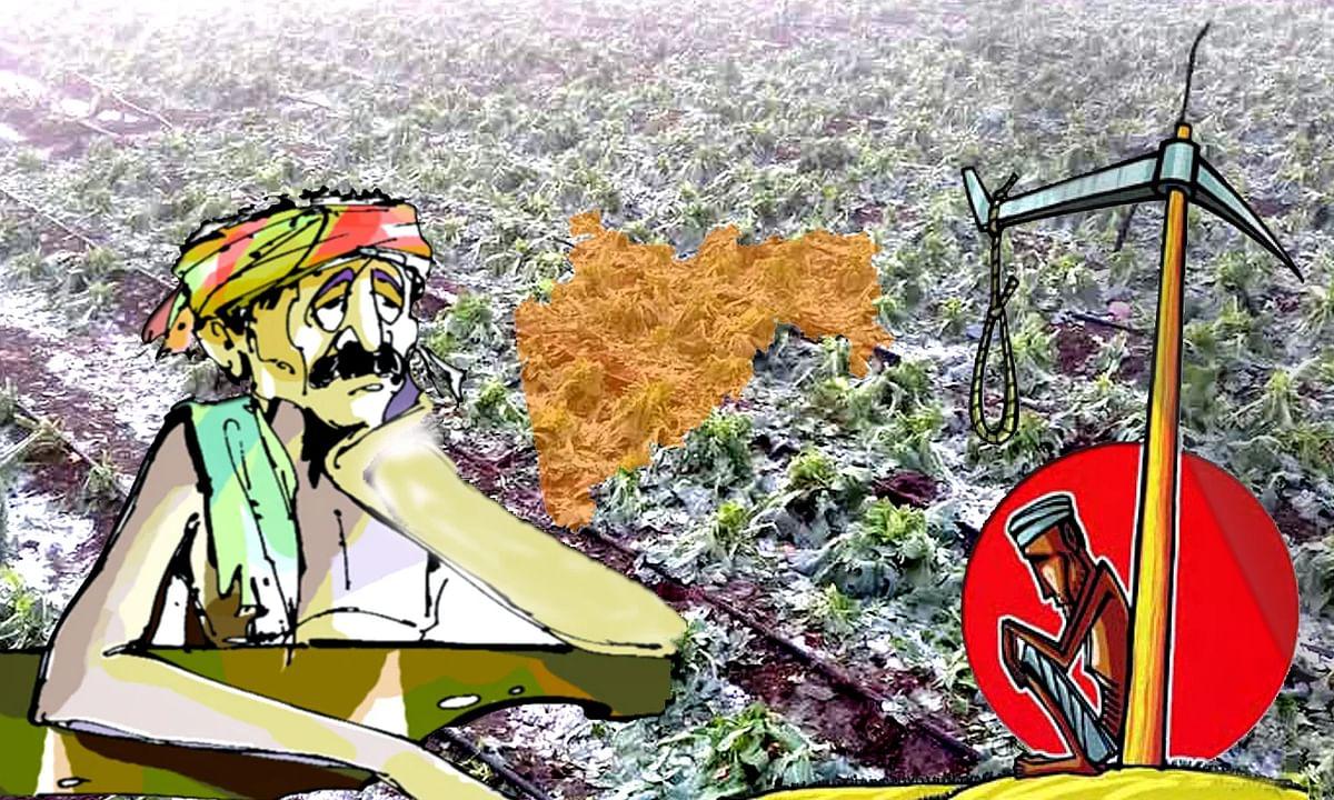 महाराष्ट्र : एक माह में 'किसान सुसाइड' के चौंका देने वाले आंकड़े