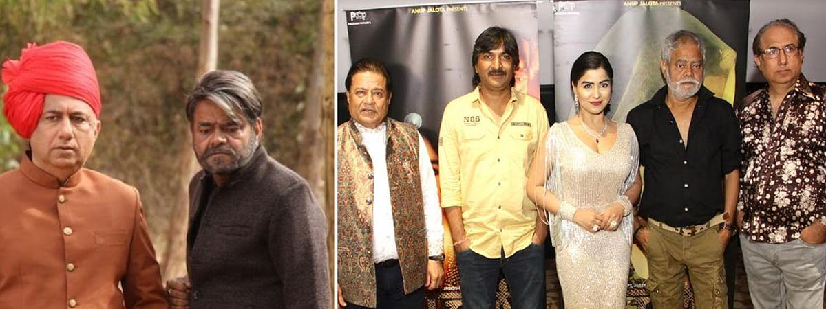 मुंबई में फिल्म 'कांचली' का ट्रेलर हुआ लांच