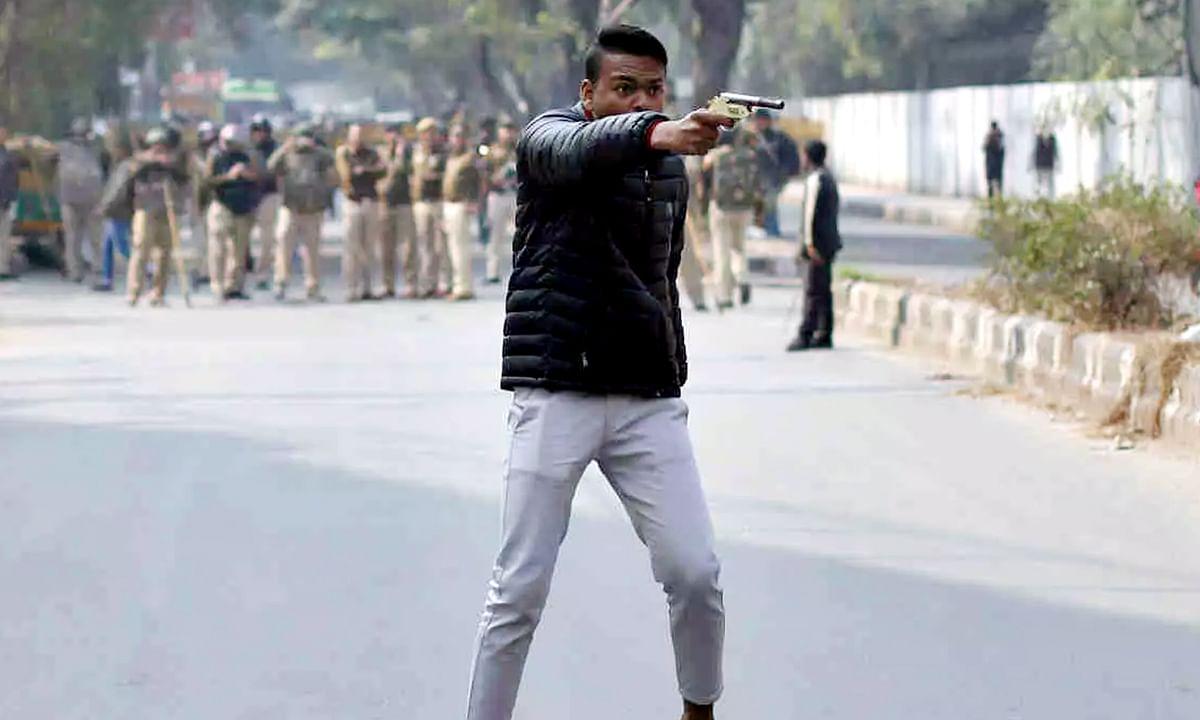 जामिया: CAA विरोध मार्च में खुलेआम शख्स ने किया शूटआउट