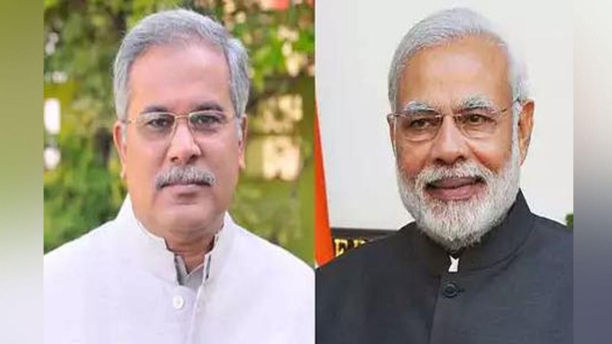 भूपेश ने प्रधानमंत्री मोदी को लिखा पत्र