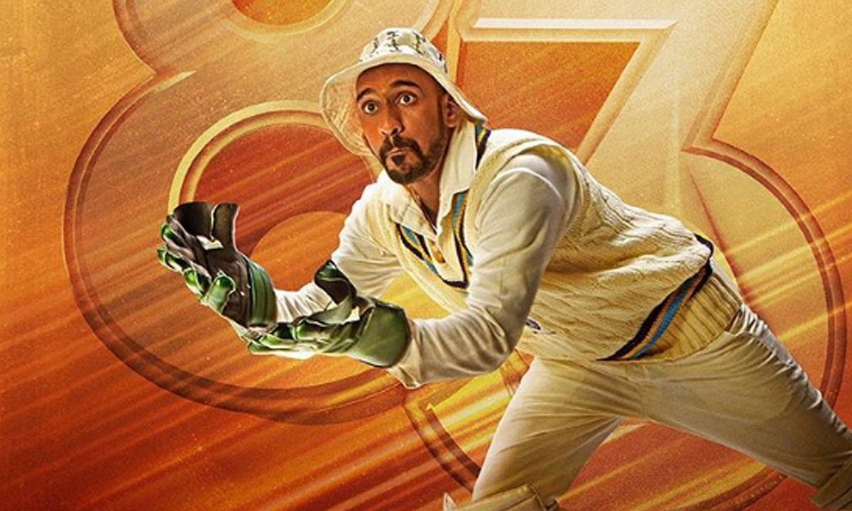 '83' से एक और पोस्टर जारी, सैयद किरमानी की भूमिका में साहिल खट्टर
