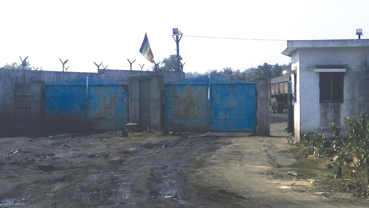 संजय गांधी ताप विद्युत गृह