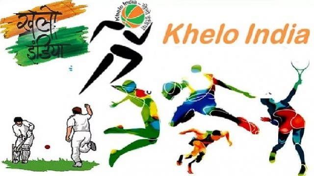 खेलो इंडिया यूथ गेम्स में पदक विजेताओं को मिलेगी प्रोत्साहन राशि