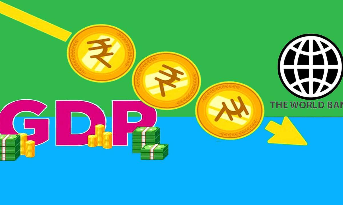 वर्ल्ड बैंक ने लगाया भारत सहित अन्य देशों की GDP ग्रोथ का अनुमान