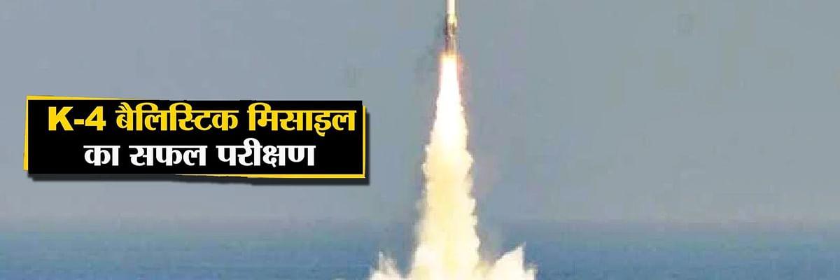 इस शक्तिशाली मिसाइल ने बढ़ाई भारत की नौसैन्य ताकत
