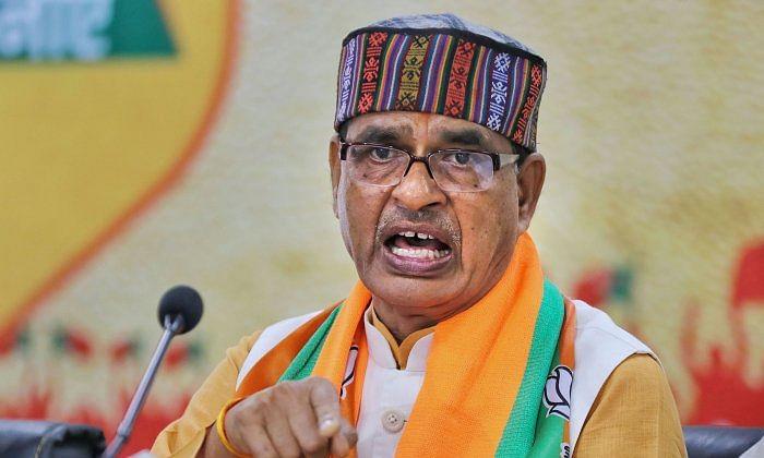 भाजपा नेतागण कलेक्टर के खिलाफ FIR दर्ज कराने राजगढ़ जाएंगे