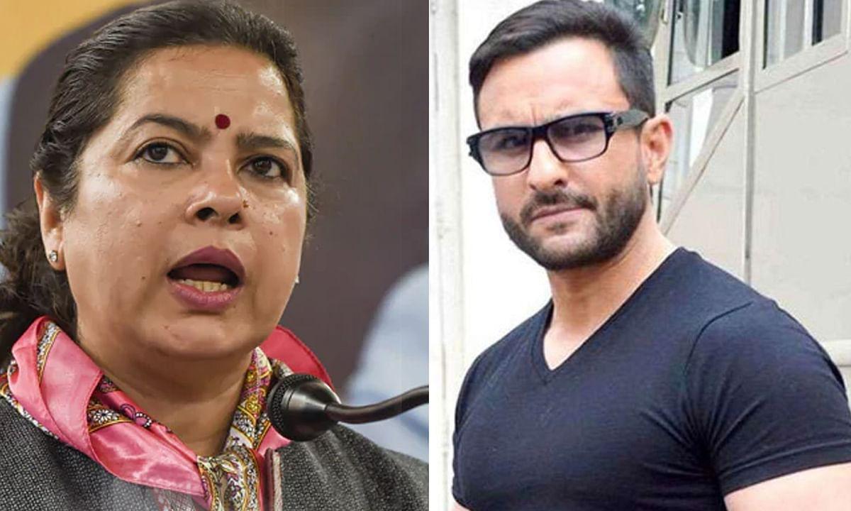 सैफ ने दिया 'भारत की अवधारणा' पर बयान : BJP प्रवक्ता का पलटवार