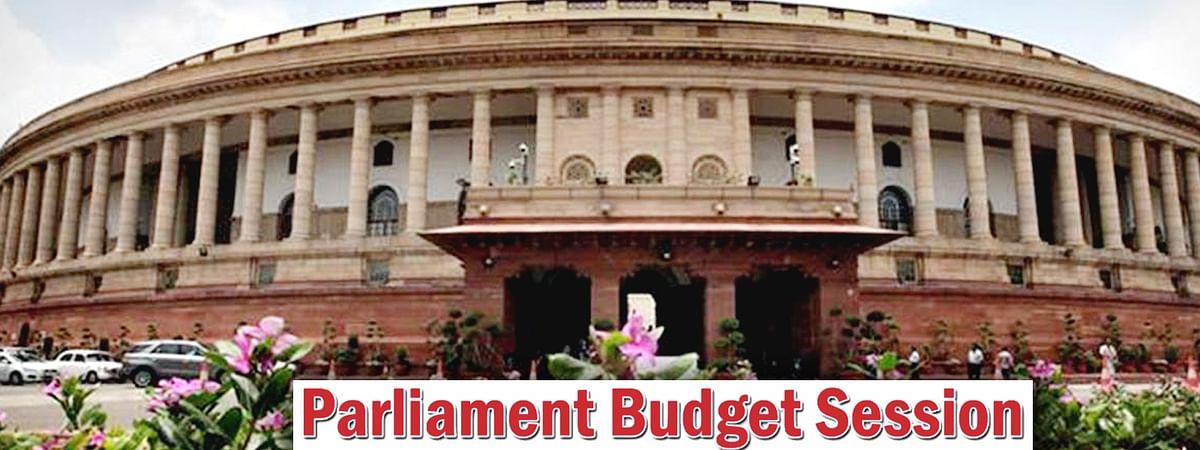 Parliament Budget Session