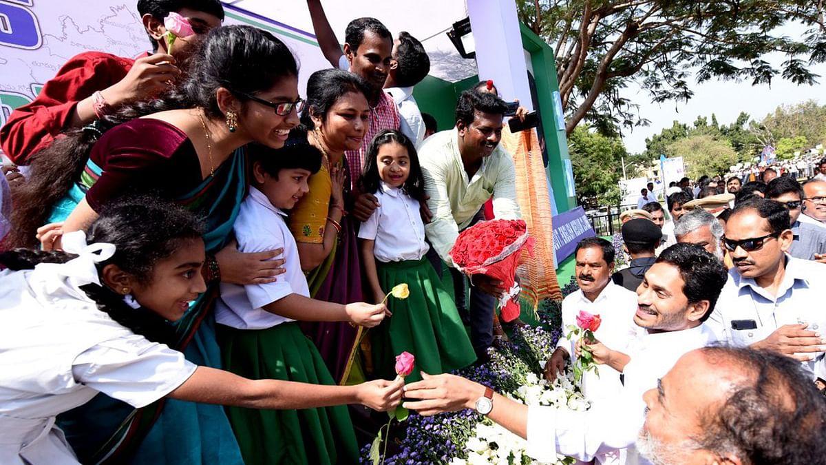 आन्ध्रप्रदेश में शुरू हुई 'जगनन्ना अम्मा ओडी' योजना