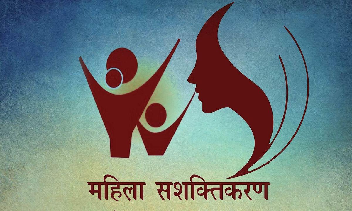महिला सशक्तीकरण से घर, परिवार तथा देश सशक्त होगा: आनंदीबेन