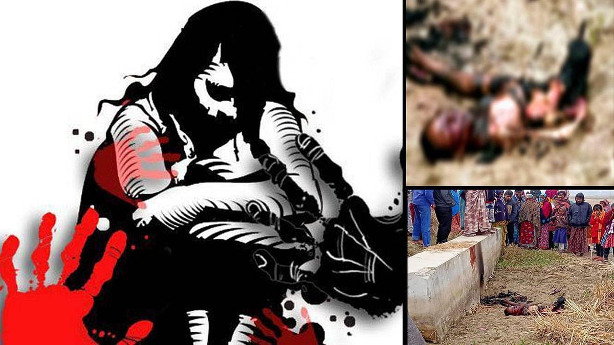 मानवता शर्मशार: रोंगटे खड़े कर देने वाला जघन्य अपराध