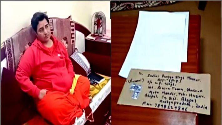 साध्वी प्रज्ञा सिंह ठाकुर को मिली एक संदिग्ध चिट्ठी