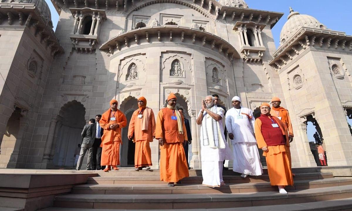 बेलूर मठ से बोले मोदी युवा द्वारा नए भारत का संकल्प पूरा होगा