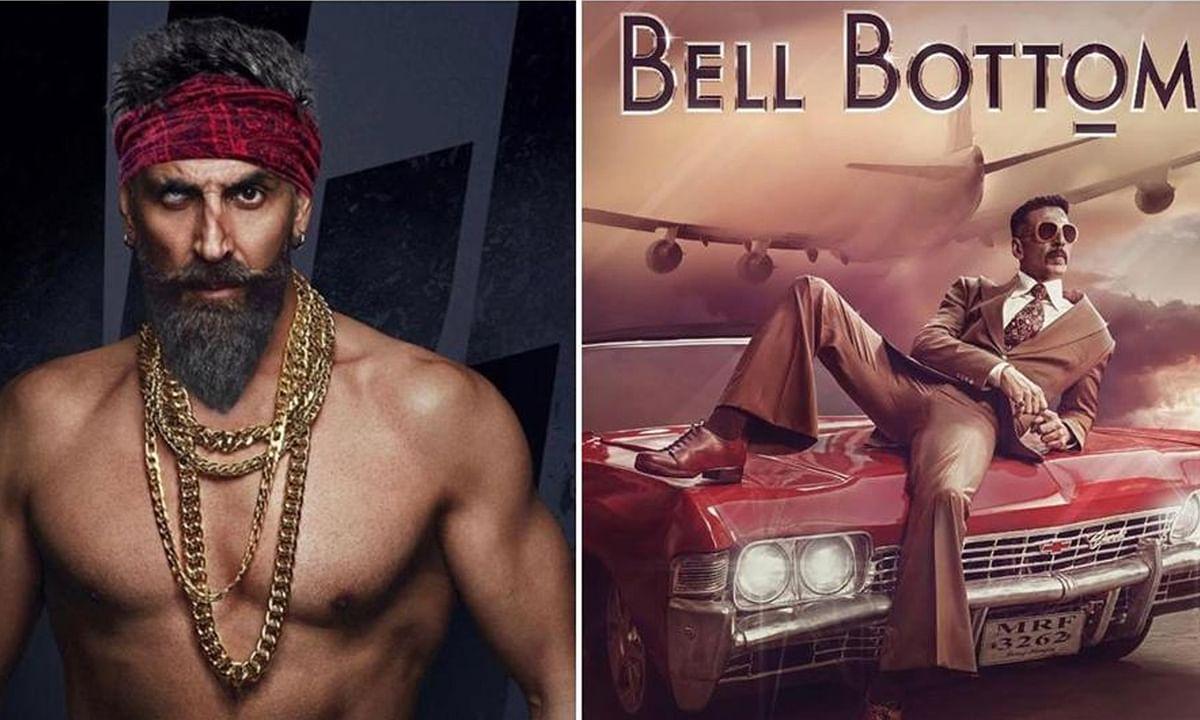 अक्षय कुमार ने जारी की 'बच्चन पांडे' और 'बेल बॉटम' की नई रिलीज डेट