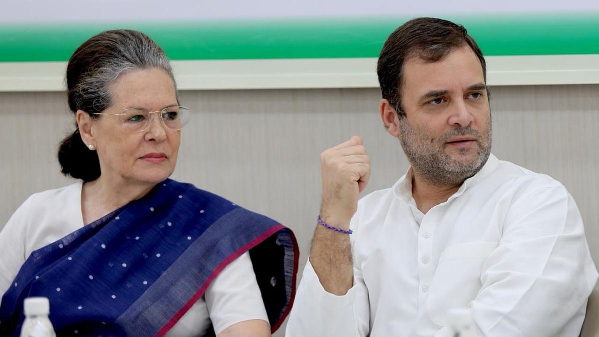दिल्ली चुनाव को लेकर सोनिया गांधी के आवास पर 11 जनवरी को बैठक