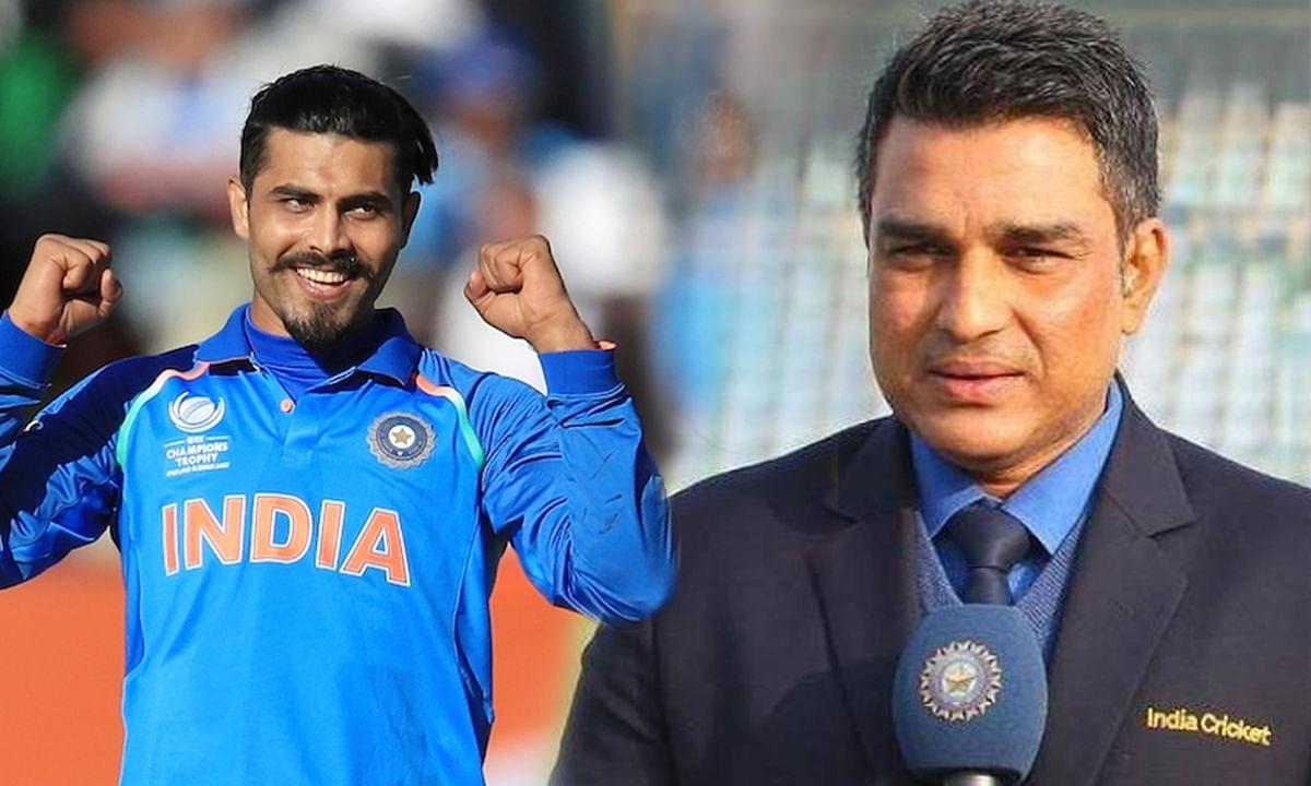 रविंद्र जडेजा ने 'मैन ऑफ द मैच' के सवाल पर मांजरेकर को किया ट्रोल