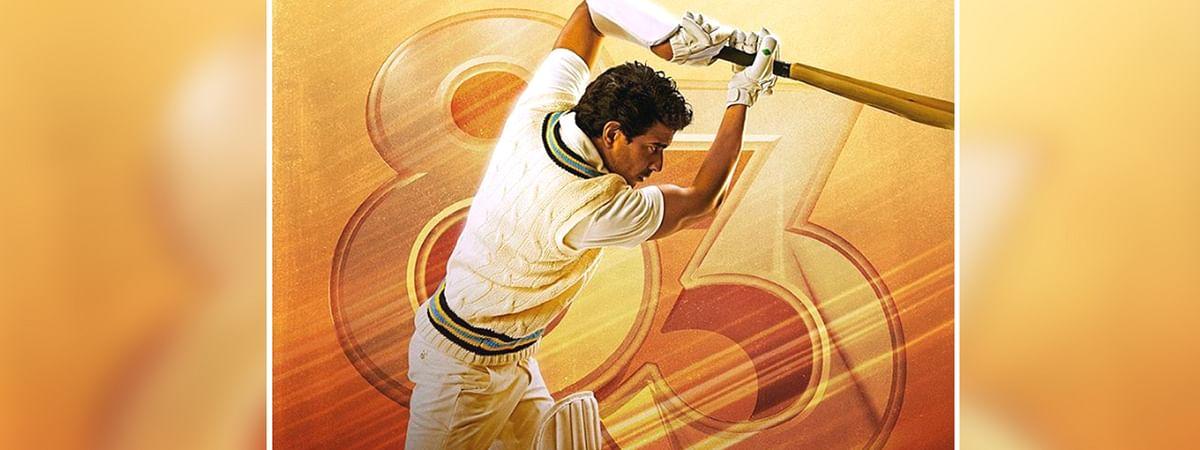 '83' का नया पोस्टर, सुनील गावस्कर के किरदार में ताहिर राज भसिन