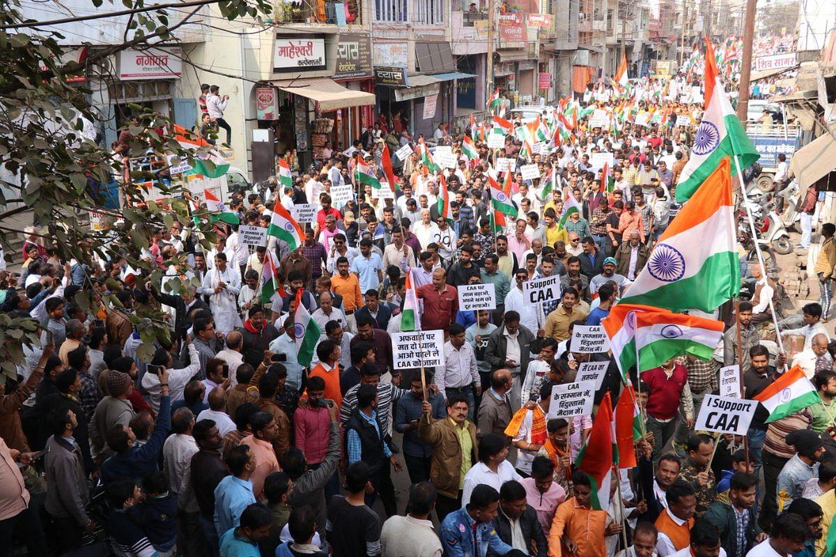 नागरिकता कानून(CAA) के समर्थन में विशाल रैली निकाली गई।