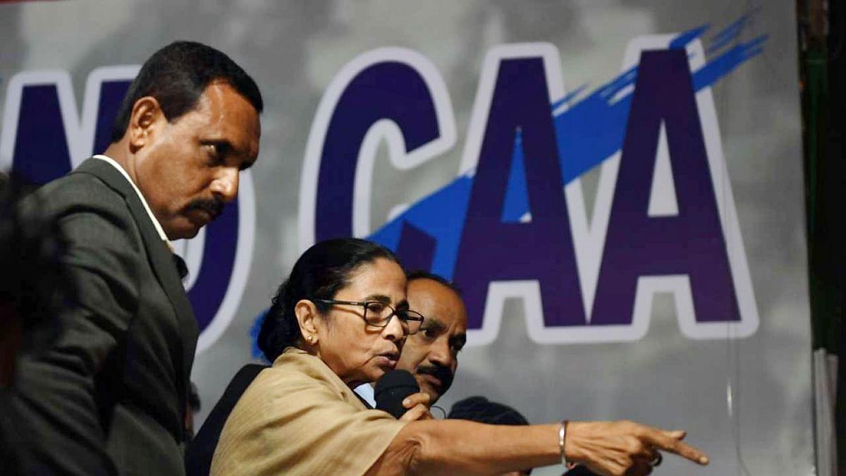 CAA के खिलाफ आज प्रस्ताव पारित करवा सकती है ममता सरकार