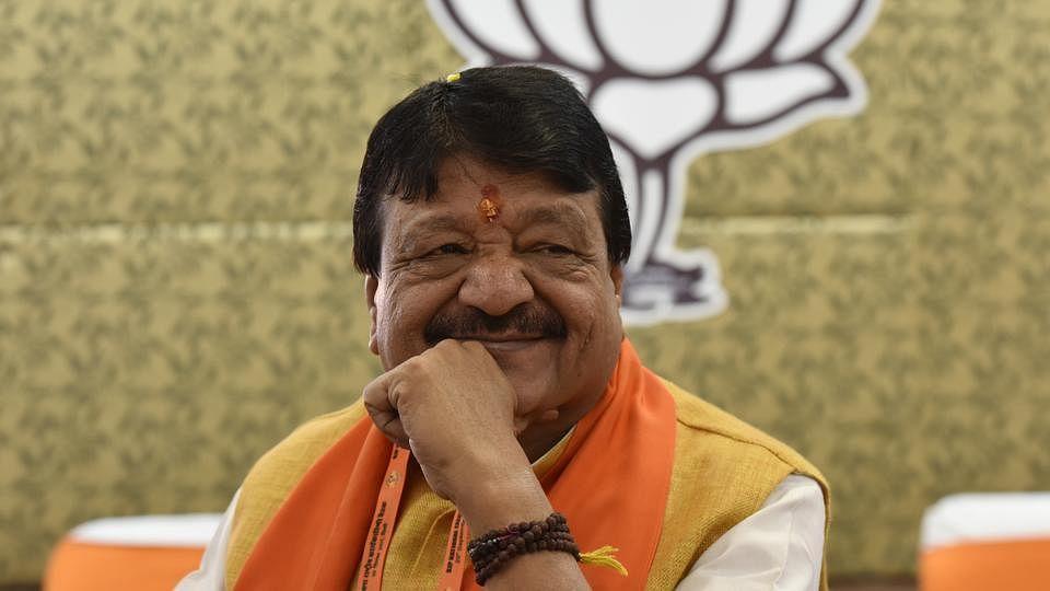 भाजपा राष्ट्रीय महासचिव कैलाश विजयवर्गीय
