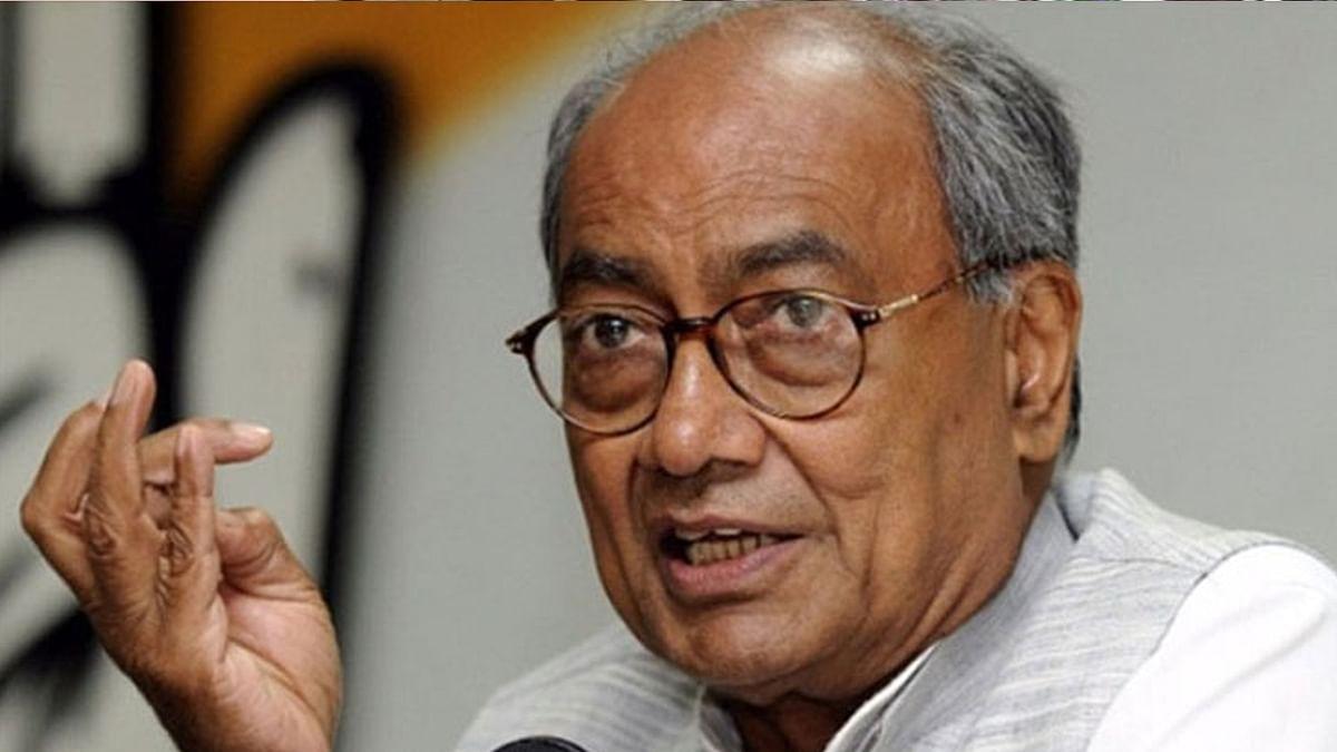 राम मंदिर मुद्दे पर दिग्गी के बेतुके बयान पर यूजर्स ने किया ट्रोल