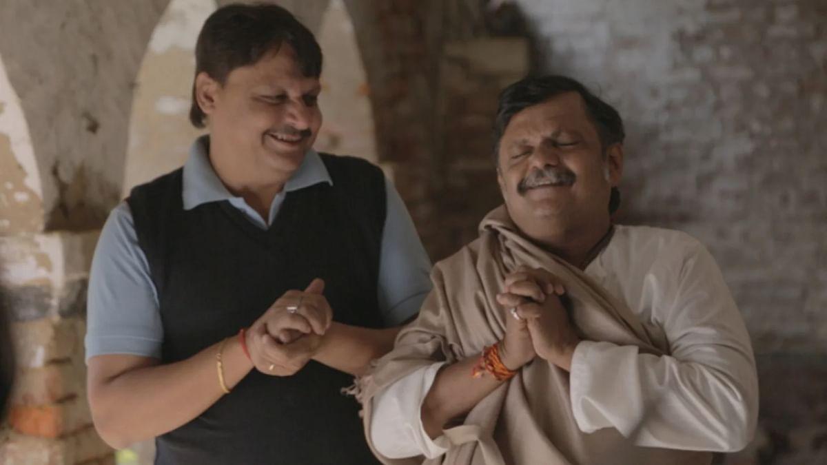 फिल्म 'यहां सभी ज्ञानी हैं' का ट्रेलर हुआ लांच