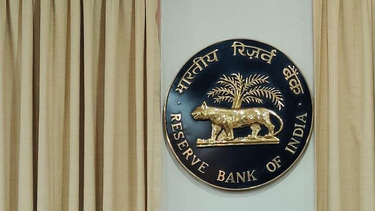 भारतीय रिज़र्व बैंक ने जारी किए नए दिशा-निर्देश