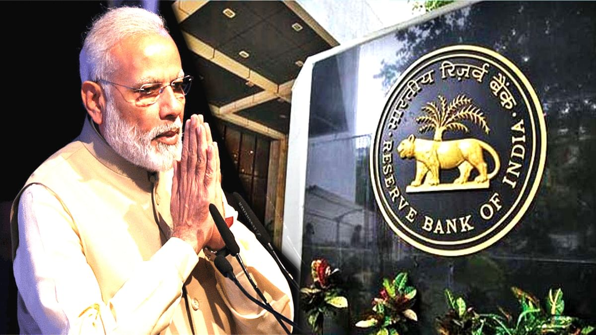 Central government will take Dividend from RBI