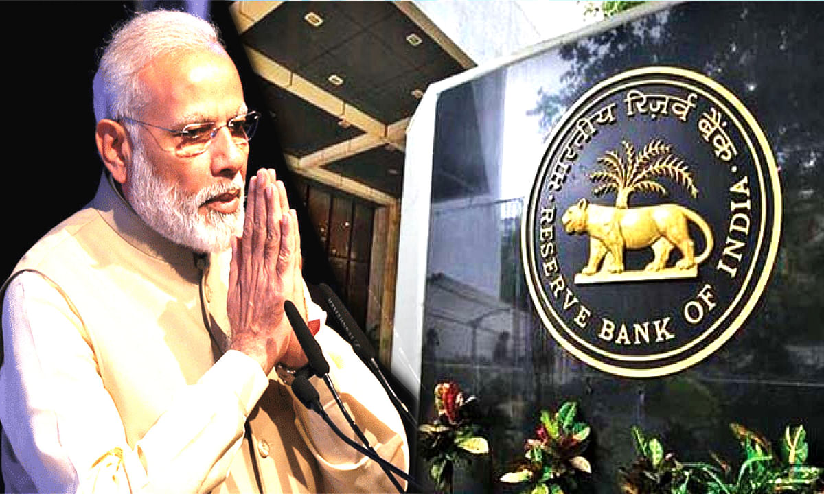 राजस्व बढ़ाने के लिए केंद्र सरकार खटखटाएगी RBI का दरवाजा