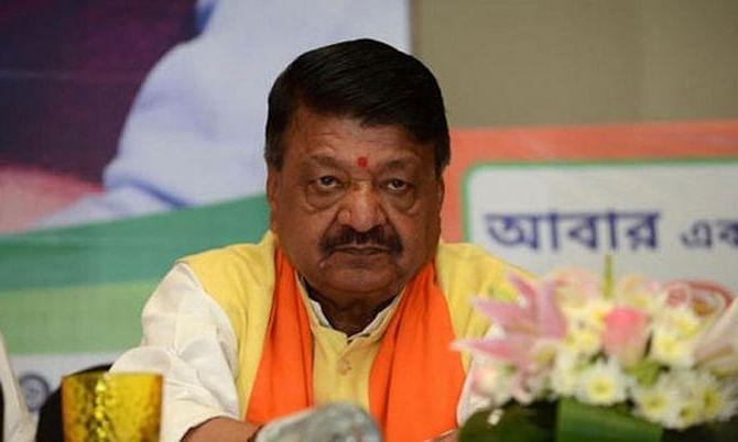 भाजपा नेता कैलाश विजयवर्गीय ने दिया अनूठा बयान